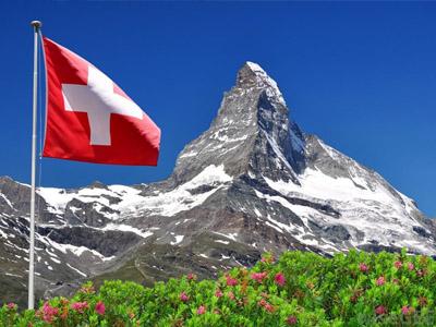 Швейцария – тихая гавань в быстро меняющемся мире