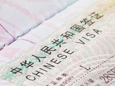 Как оформить бизнес-визу в Китай