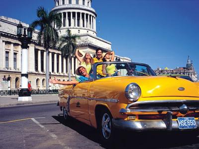 Я люблю тебя, Куба!