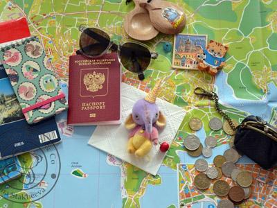 Выбор места для поездки